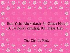 Romantic Shayari, Pink, Pink Hair, Roses