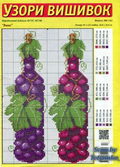 Gallery.ru / Фото #1 - №306(16) 2015 - irinask Cross Stitch Bookmarks, L Love You, Stitch 2, Crochet Projects, Needlework, Creations, Embroidery, Sewing, Wine Bottles