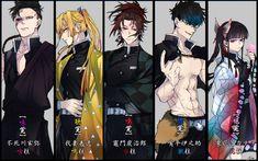Kimetsu no Yaiba (Demon Slayer) Image - Zerochan Anime Image Board Fan Art Anime, Anime Love, Anime Guys, Manga Anime, Anime Demon, Character Art, Character Design, Image Manga, Demon Hunter