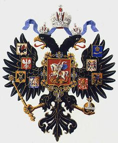 Royal Russia: Romanov Dynasty, Russian Monarchy and Imperial Russia in Words and Photographs All World Map, Eslava, Double Headed Eagle, Eagle Print, National Symbols, Imperial Russia, Knights Templar, Family Crest, Coat Of Arms