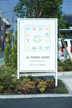 JA Minds for Minds Agricultural Cooperative, by (Branding Schemes Medium Businesses) Wayfinding Signage, Signage Design, Brochure Design, Branding Design, Identity Branding, Corporate Design, Corporate Identity, Environmental Graphics, Environmental Design