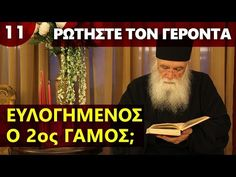 Is the second marriage blessed? Godly Marriage, Dear God, Christian Faith, Videos