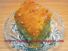 Γιαουρτίνη Greek Pastries, Greek Desserts, Appetisers, Yummy Cakes, Nutella, Sweet Home, Food And Drink, Sweets, Cookies