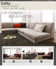 Brilliant Sofa Design living room sofas modern perfect on living room and modern Boulee Rakuten Global Market 040101986 Corner Sofa Colty Low Sofa Floor Sofas