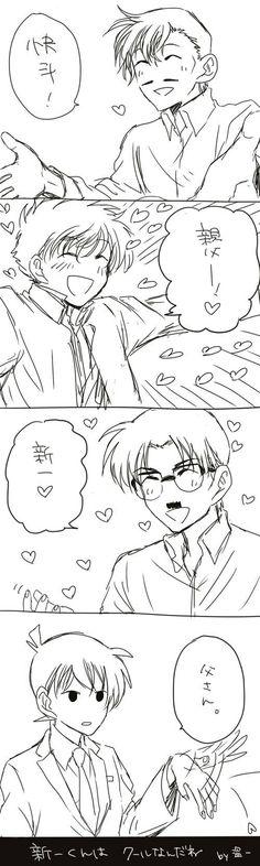 """I want Ran not you,Dad""😂 ❤Maybe he think this. Conan Comics, Detektif Conan, Detective Conan Ran, Kaito Kuroba, Kaito Kid, Familia Anime, Magic Kaito, Haikyuu Anime, Character Design Inspiration"