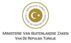e-Visum - Elektronisch aanvraagsysteem voor een visum van de Republiek Turkije