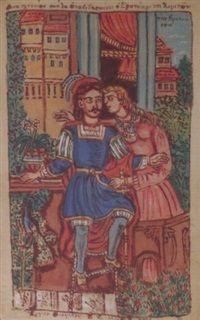 Erotokritos and Aretousa by Theophilos Hadjimichael