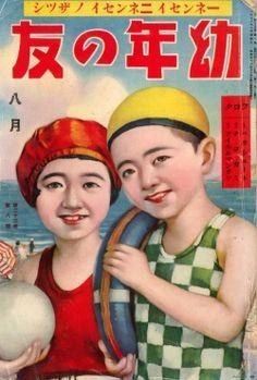 [Giappone - tipografia] Shimbun, il giornale giapponese; di Toddi > http://forum.nuovasolaria.net/index.php/topic,584.msg5583.html#msg5583