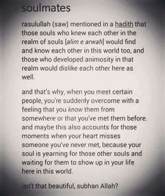 I still want to hear this from you. Look in your eyes and hear it from you. And then blush with hayaa when I hear in your husky voice