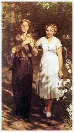 Китаев Ахмед Ибадуллович (Россия, 1925 – 1996) «Любовь моей юности (Моя невеста)» 1953
