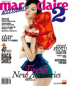 Burberry Prorsum and the directional Blaze bag on the cover of the April issue of Marie Claire Korea Accessories
