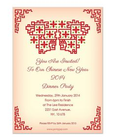 chinese new year lunch invitation