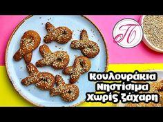 Νηστίσιμα κουλουράκια ΧΩΡΙΣ ΖΑΧΑΡΗ απόλυτα γευστικά το καλυτερο ΣΝΑΚ για όλες τις ώρες... - YouTube Sugar, Cookies, Youtube, Desserts, Food, Crack Crackers, Tailgate Desserts, Deserts, Biscuits