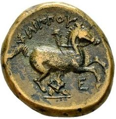 Catawiki online auction house: Greek Antiquity, Macedonia - AE 18 mm of king Philip II 359-336 BC