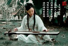 """Gu-qin ~ seven-stringed zither without bridges, the most classical Chinese instrument with over 3000 years of history. Literally, Gu Qin means """"Ancient Musical Instrument""""."""