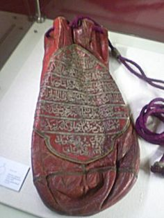 Surre purse - from Ottoman Era pinned from http://wowturkey.com/forum/viewtopic.php?p=821442