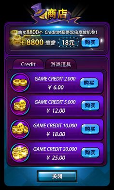 China poker on behance ui design inspiration, work inspiration, ui animation, game gui Ui Animation, Dinner Recipes For Kids, Healthy Dinner Recipes, Kids Meals, Casino Party Decorations, Casino Theme Parties, Healthy Foods To Eat, Healthy Dog Treats, Sweet Sixteen