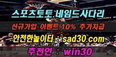 두꺼비 스포츠: 한국야구 ◇ SAD30。COM ◇ 한국야구
