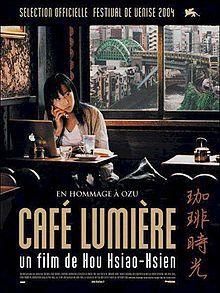 Café Lumiere (2003)