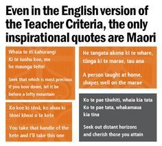 School Resources, Teaching Resources, Maori Songs, Great Quotes, Inspirational Quotes, Teacher Portfolio, Kindergarten Music, Learning Quotes, Creative Teaching