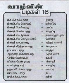 Tamilwin sirappu essay writer
