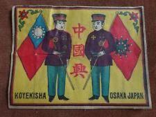 1 large matchbox packet label 72 x 92 mm Army and Guomintang Flag China letters