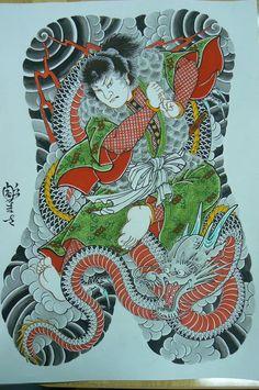 Artist: Horimasa Unryu Kuro