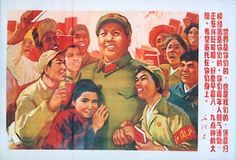 "Poster ID: CL26889 Original Title: Chinese Political (69) English Title: Mao says, ""The hope is on your shoulders"" Year of Poster: 1960s Category: Political/Chinese Country of Poster: Chinese Size: 30 x 20 inches = 76 x 51 cm Condition: Very Good Price: $550 Available: Yes"