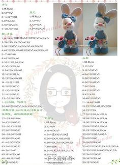 Mary@na - игрушки Амигуруми и онлайн вязание :-)