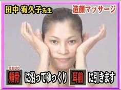 【簡単】【大人気】小顔リンパマッサージ beauty massage