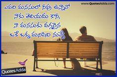best-love-quotes-love-images-telugu