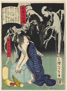 From the Ashmolean Museum, Oxford: The villainess Ohyaku releasing ghosts from a bottle in a 1866 Japanese woodblock print by Tsukioka Yoshitoshi Japanese Horror, Japanese Art, Japanese Monster, Japanese Woodcut, Japanese Myth, Art, Ukiyoe, Eastern Art, Japanese Folklore