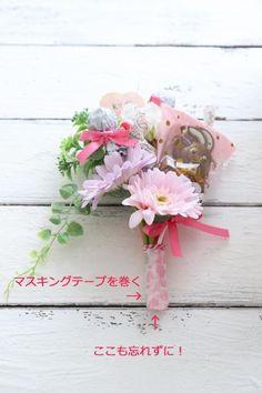 ホワイトデーに♪ 100均アイテムを使ったキャンディブーケの作り方 : 窪田千紘フォトスタイリングWebマガジン「Klastyling」暮らす+スタイリング Powered by ライブドアブログ How To Preserve Flowers, Artificial Flowers, Floral Wreath, Bouquet, Wraps, Handmade, Wrapping, Decor, Gift Baskets