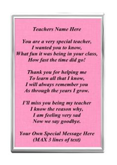 """""""My Special Teacher"""" printable teacher appreciation poem ..."""