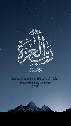 420c971cb23ce4beddf17d6b07276595  quran quotes islamic quotes