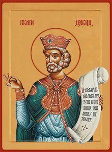 4/14 - Saint David, icon Old Testament, Orthodox Icons, Saints, Prayers, Baseball Cards, Basketball, David, Key, Unique Key