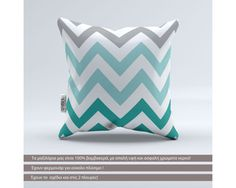 Chevron Bluish, διακοσμητικό μαξιλάρι,9,90 €,http://www.stickit.gr/index.php?id_product=18025&controller=product