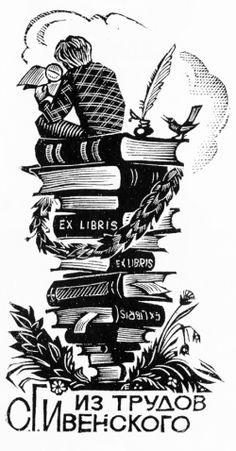 .Buchschmuck  ex libris  bookplate Ex Libris, Book Markers, Old Books, Books To Read, Bibliophile, Bookstores, Book Lovers, Bookends, Printmaking