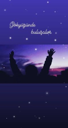 My Life My Rules, Seductive Quotes, Galaxy Wallpaper, Tumblr, Sky, Writing, My Love, Reading, Movie Posters