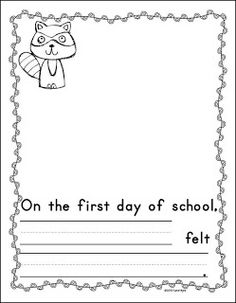 Kissing Hand FREEBIE!  Great story and activity for Back to School!  I do this just about every year in Kindergerten.