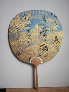 Japanese Uchiwa fan