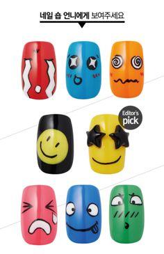 뷰티톡 for 카카오톡 _ 언니, 이 손톱 해주세요! /26.각양각색 표정 네일아트/이모티콘 네일아트 : 네이버 블로그