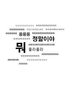t212_KUb_남영매_w10_01a