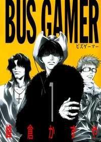 Bus Games, Shingeki No Bahamut, Comic Books, Manga, Comics, Cover, Movie Posters, Google Search, Manga Anime