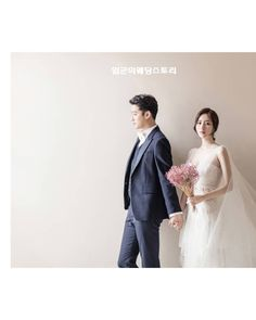korea wedding studio - TIMETWO new sample Korean Wedding Photography, Vintage Wedding Photography, Wedding Photography Inspiration, Pre Wedding Photoshoot, Wedding Poses, Wedding Shoot, Luxury Wedding Dress, Wedding Dresses, Dream Wedding