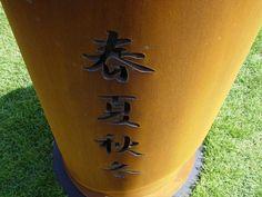 Schriftzeichen in Sumo