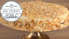 Τούρτα αμυγδάλου με μπισκότα Cereal, Oatmeal, Deserts, Sweets, Cookies, Baking, Breakfast, Recipes, Food