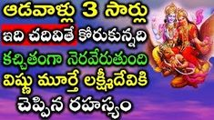 Welcome to My Activity Hindu Rituals, Hindu Mantras, Shiva Songs, Hindu Vedas, Bhakti Song, Lord Shiva Family, Hindu Dharma, Devotional Quotes, Simple Rangoli