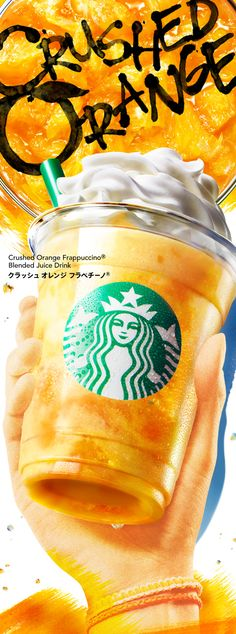 Crushed Orange Frappuccino® Blended Juice Drink クラッシュ オレンジ フラペチーノ®