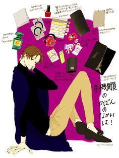 Amari from Joker Game Joker Game Anime, Anime Guys, Hot Anime, Haikyuu, Character Art, Novels, Manga, Comics, Games